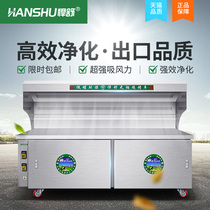 Hanshu environmental protection smoke-free barbecue car Commercial night market stalls Mobile stainless steel fume purifier barbecue machine one
