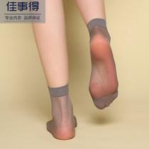 Sosete matase (set 24 perechi) Yongchun 2203