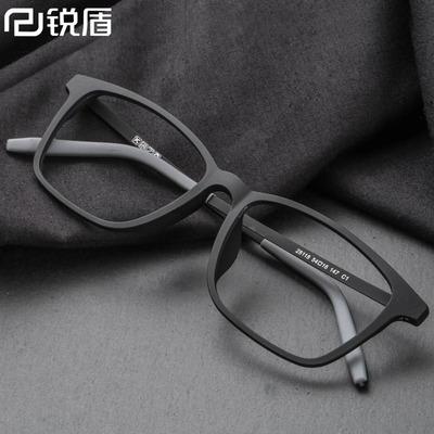 纯钛学生近视眼镜配度数男潮成品
