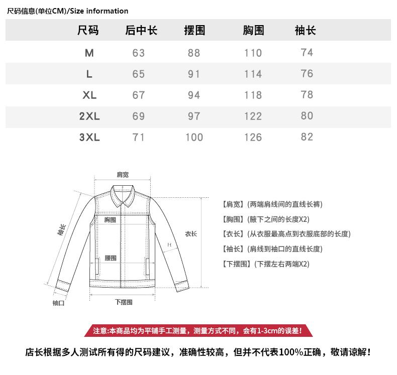 秋冬季新款ins港风夹克男韩版帅气工装外套JK26P45