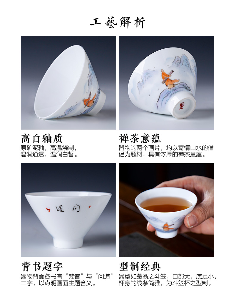 Santa teacups hand - made ceramic kung fu new color characters perfectly playable cup full of jingdezhen tea service master cup single cup by hand