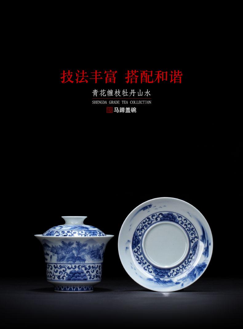 St large ceramic three tureen hand - made porcelain bound peony landscape water chestnut tureen pure manual of jingdezhen tea service