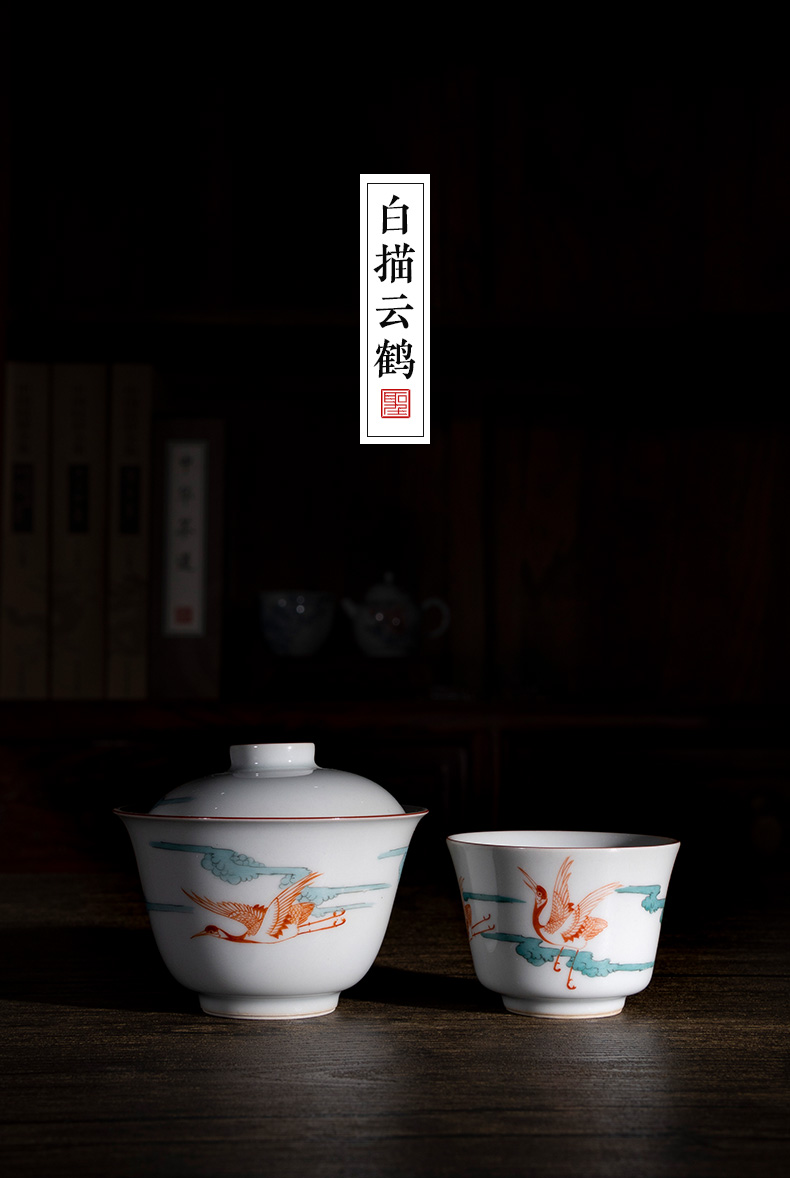 New ceramic see colour alum st red lyrics James t. c. na was published lines only three tureen tea cups kung fu tea set tea bowl