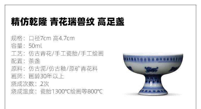 High - end antique blue - and - white the qing qianlong benevolent Santa jingdezhen ceramic grain embryo glaze footed lamp that magnificent ancient hand made