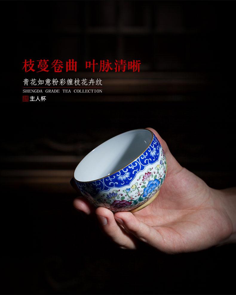 Santa teacups hand - made porcelain ceramic kungfu ruyi pastel bound branch flowers cup manual of jingdezhen tea service master