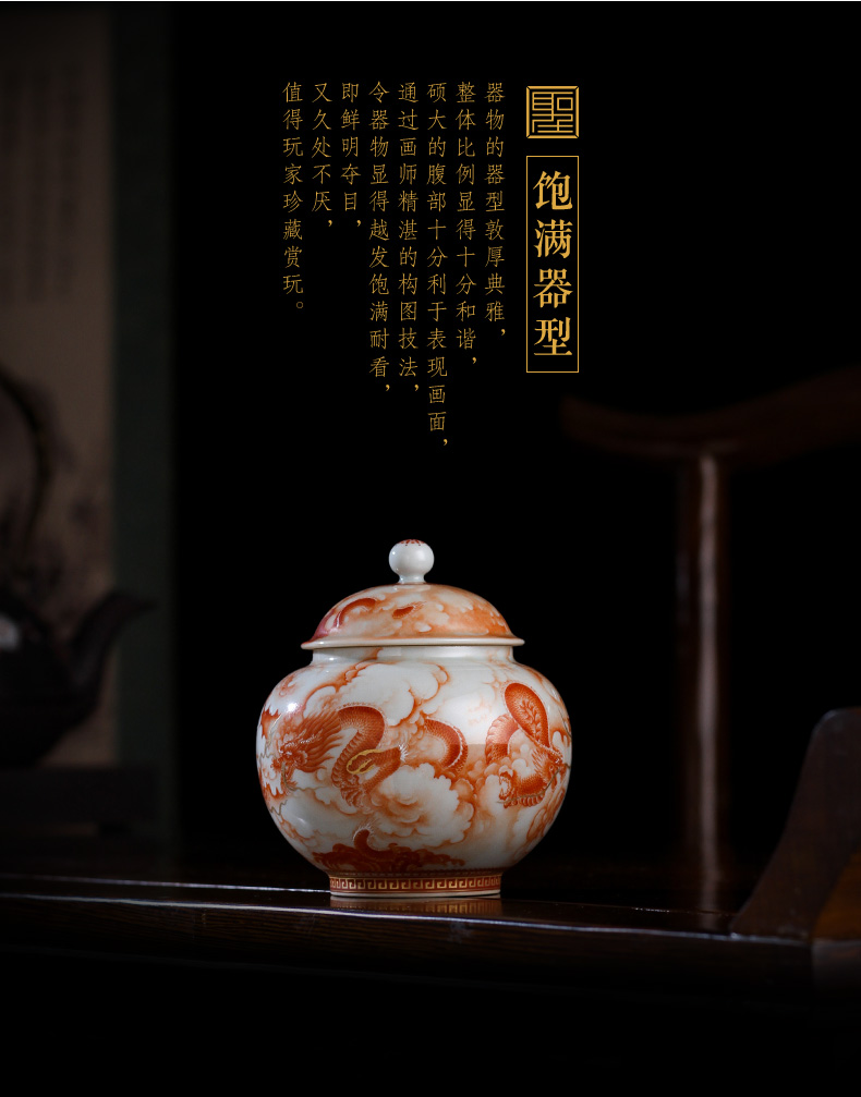 The big pure hand - made ceramic tea pot alum red paint cloud dragon caddy fixings jingdezhen tea accessories by hand