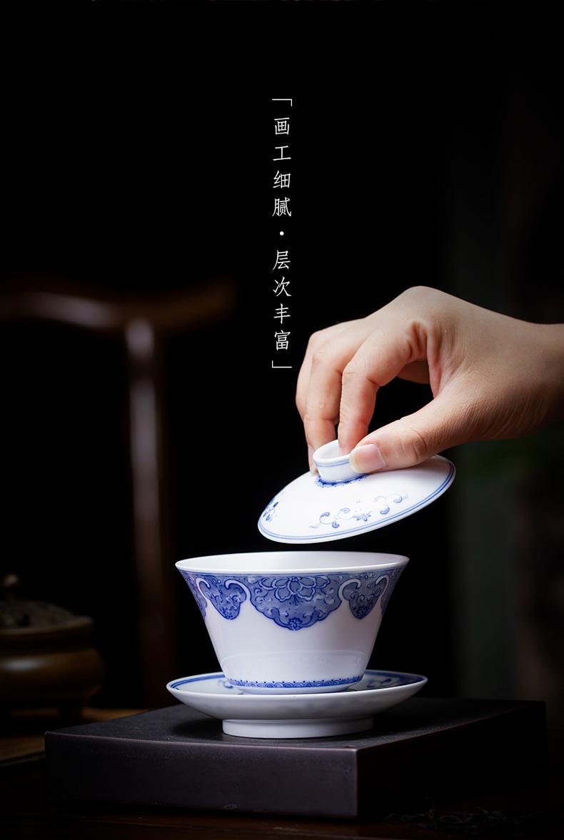 St large ceramic three blue and white best floral print tureen edging tureen tea bowl full manual of jingdezhen tea service