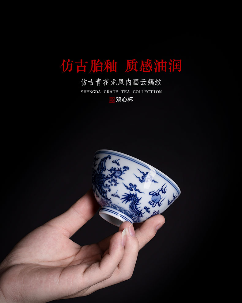 Holy big ceramic kung fu masters cup blue cups longfeng cloud bat grain heart cup drawing jingdezhen tea by hand