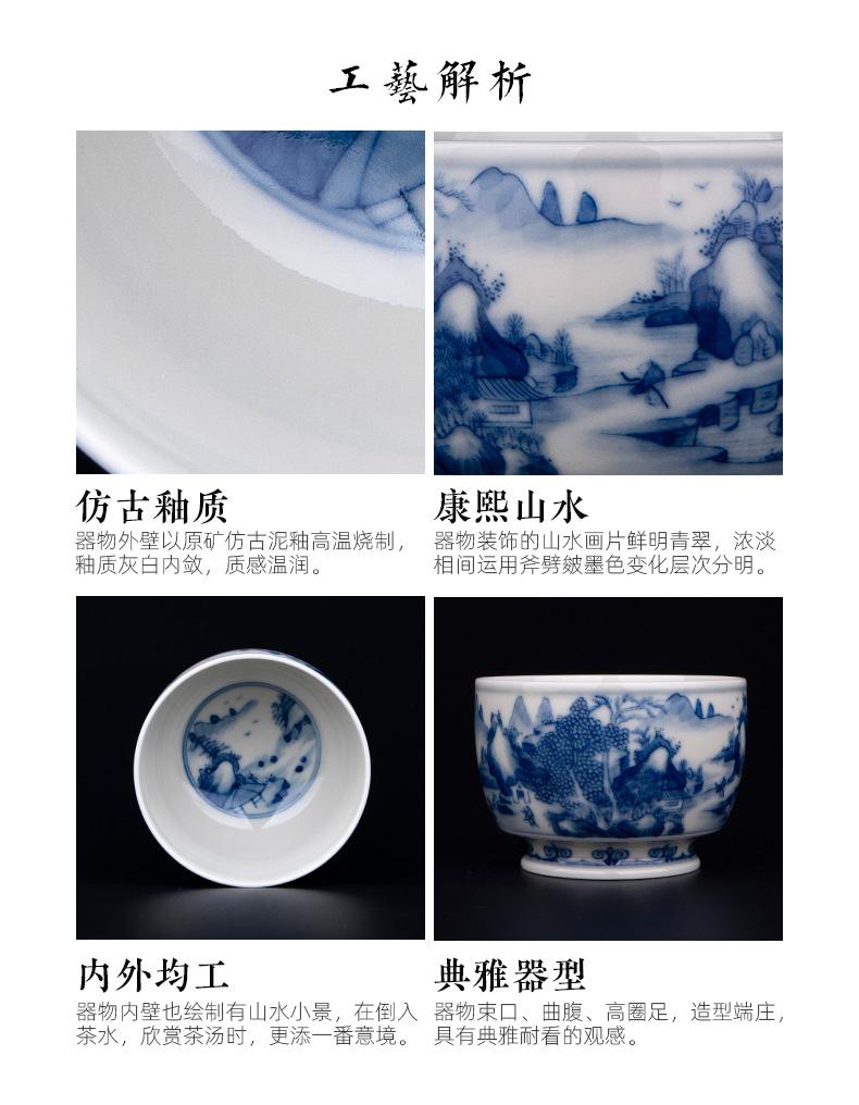 Holy big blue and white imitation kangxi landscape best CPU, jingdezhen ceramic manual hand - made tea sample tea cup kung fu tea cups