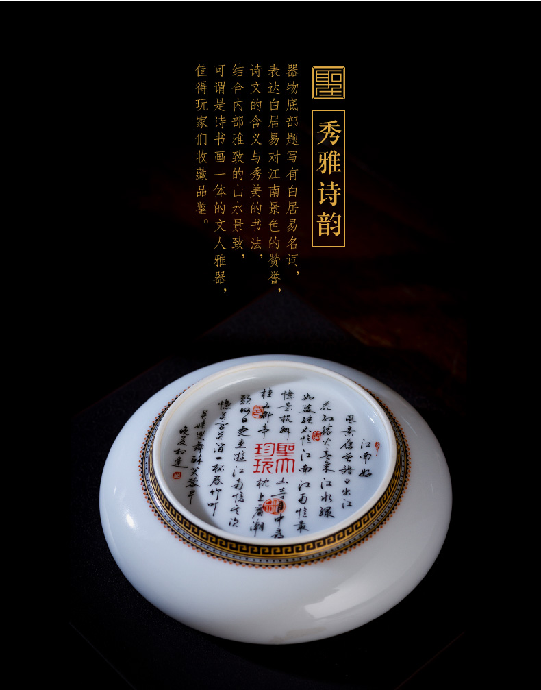 Holy big ceramic four writing brush washer alum color red mountain poems boring an gong jingdezhen all four parts by hand