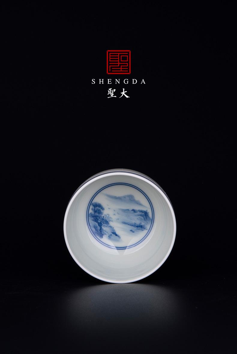 "The big blue and white ""want friends on"" best CPU, jingdezhen ceramic pure hand - made tea sample tea cup kung fu tea cups"