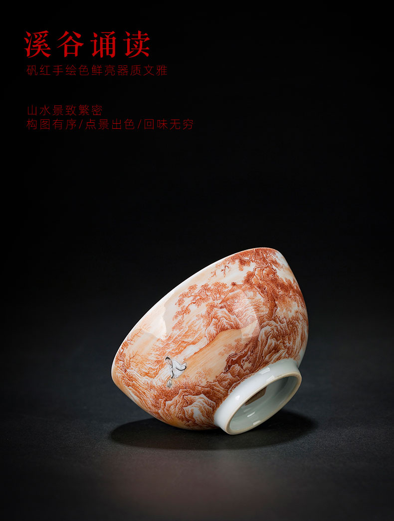 Santa teacups hand - made ceramic kungfu heavy industry alum red color valleys read master cup all hand of jingdezhen tea service