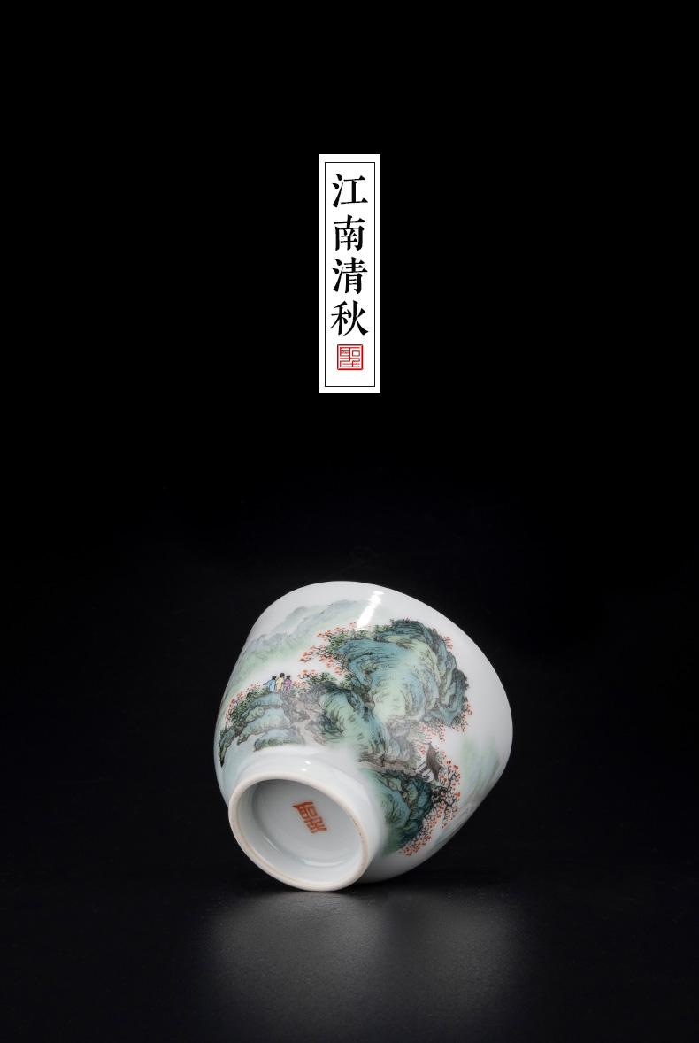 "Santa jingdezhen ceramic new see colour ""jiangnan clear autumn"" master cup pure manual hand - made ceramic tea set sample tea cup"