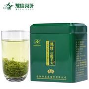 豫信2016新茶信阳毛尖100g