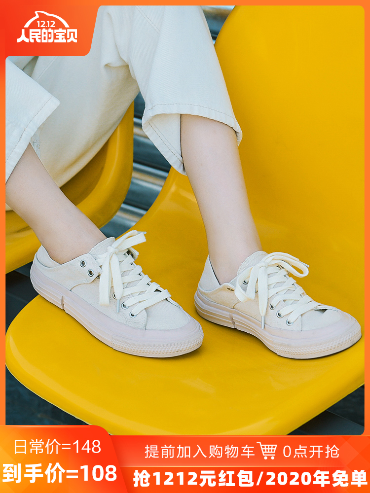 Seven Nine one deer board shoes ins tide wild white shoes 2019 autumn sports leisure canvas shoes women's net red shoes