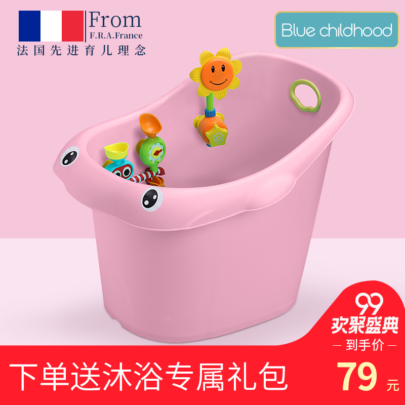 USD 70.73] Folding baby bath basin can sit reclining home swimming ...