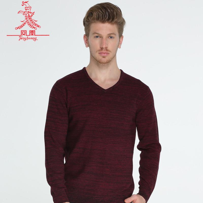 凤凰纯羊毛衫男士V领毛衣秋薄款商务休闲纯羊毛针织打底衫时尚