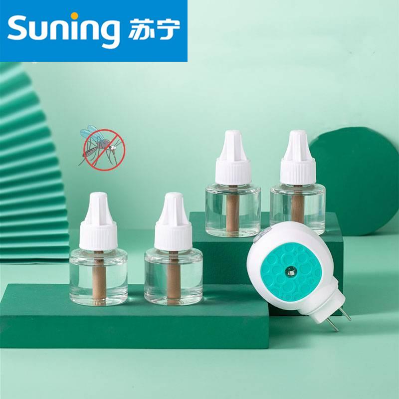 [3液1器]蘇寧電熱蚊香液套裝無味嬰兒孕婦家用補充液插電式滅蚊液