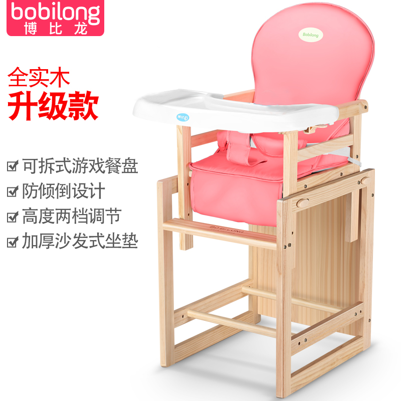 Upgrade Solid Wood Models: Powder Sofa Cushion + Anti-side Leakage Handrail + Toy Dinner Plate