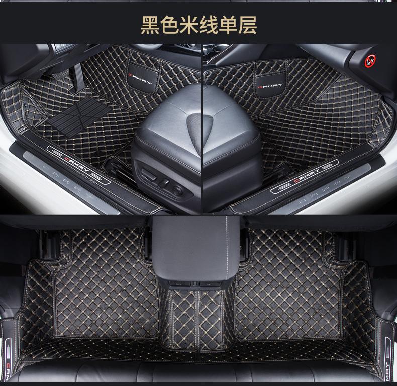丰田八代凯美瑞脚垫丝圈大2019款18第七代混动专用汽车全包围地垫商品详情图