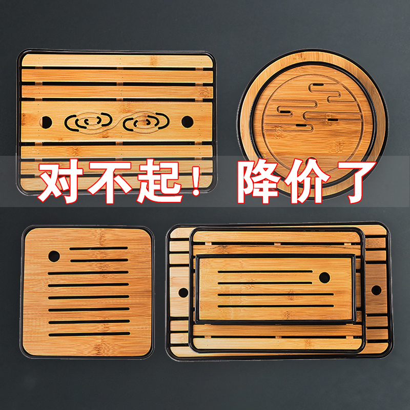 Меламин Кунг-фу чайный набор простой домашний чай лоток бамбук поднос хранения воды японский круглый квадратный сухой пузырь мини-чайный стол