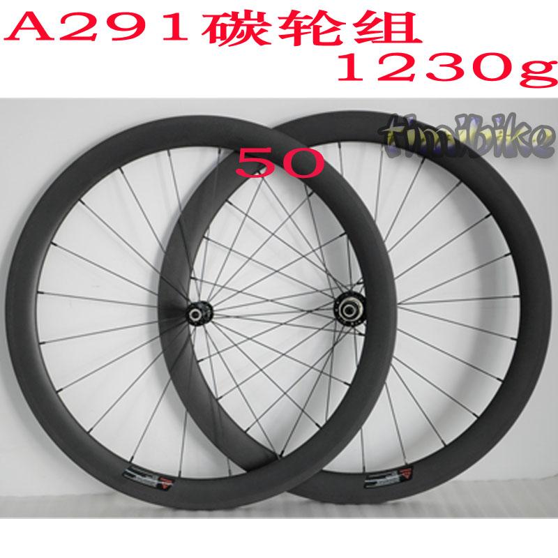 碳刀轮组50mm碳纤维公路车700C开口自行车子管胎38 24 60 88