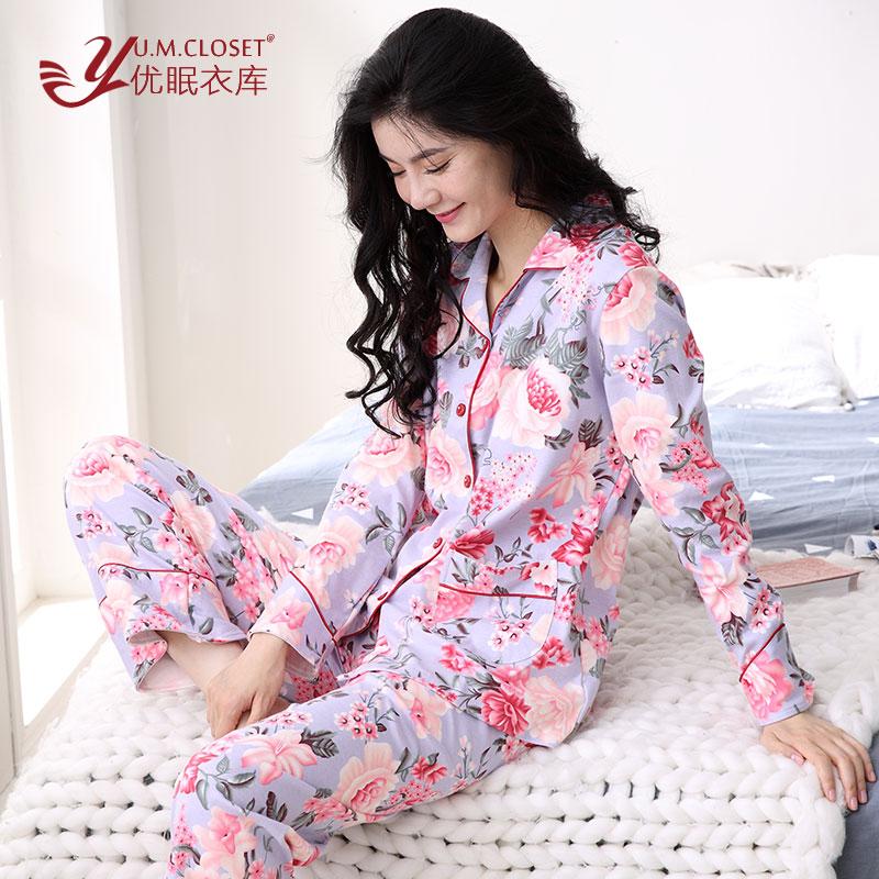 高档件套女春秋夏季长袖100%纯棉睡衣薄款碎花家居服两品牌装全棉