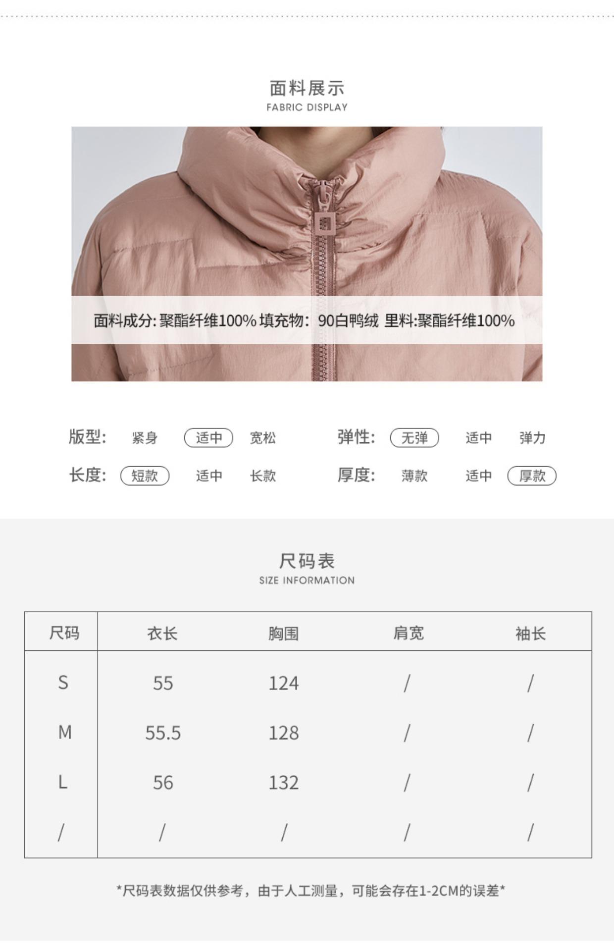 高仿巴宝莉Burberry2017新款韩版冬季外套时尚加厚面包服GDX495 第7张