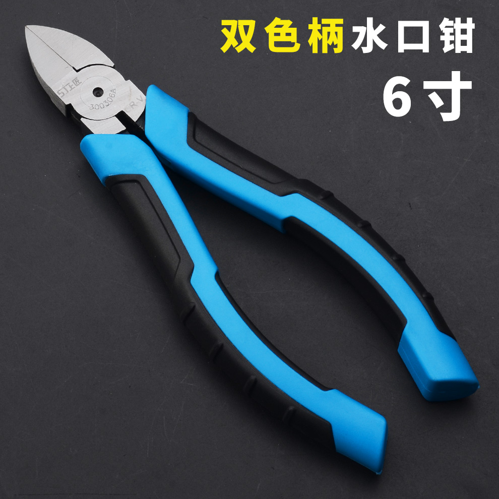 USD 11.70] On the Craftsman tool water mouth pliers 6 inch water ...