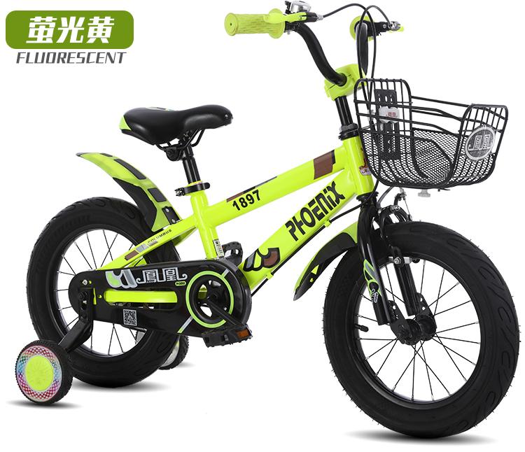 凤凰儿童自行车寸寸小学生男童车单车脚踏车详细照片
