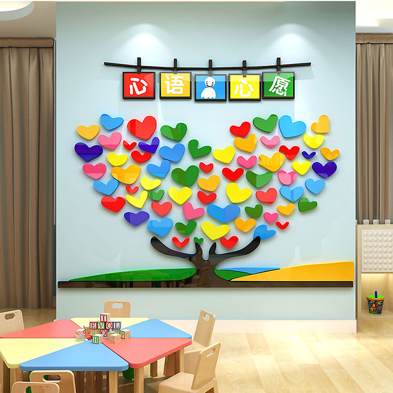 wishing wall love tree stickers painting class class culture wall