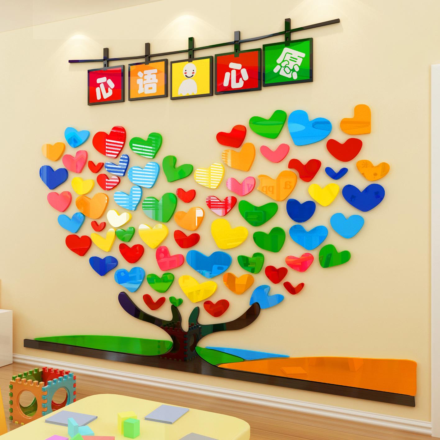 Creative Wishing Wall Love Tree Sticker Class Culture Wall Sticker ...