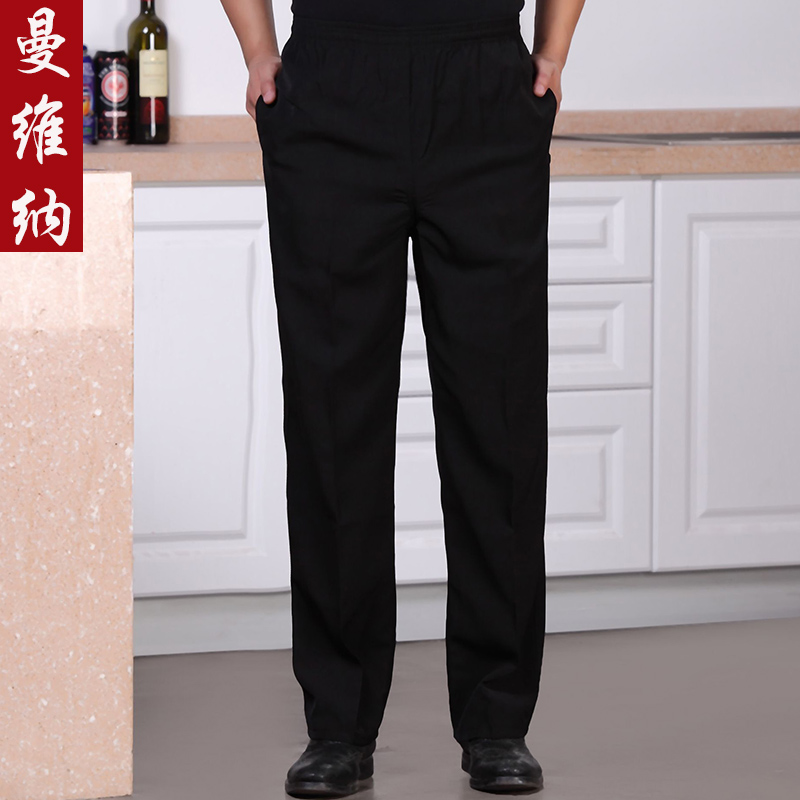 Hotel Restaurant Chef Work Pants Summer Men S Work Pants Striped Zebra Pants Wear Black Kitchen Pants