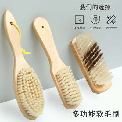 Washing shoe brush does not hurt shoes soft hair long handle multifunctional household dusting brush floor cleaning brush clothes brush bed brush