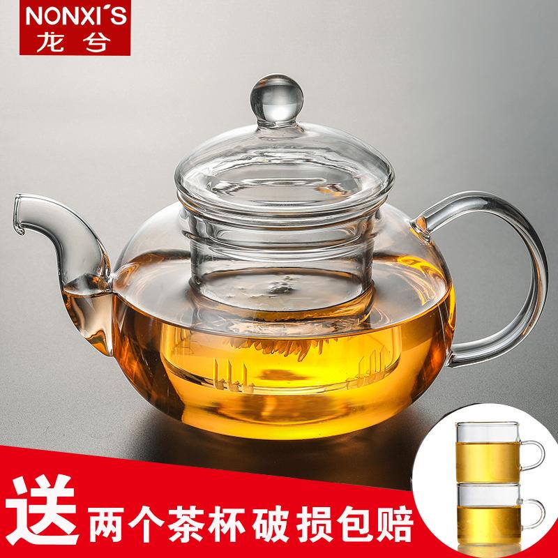 Дракон Xi утолщённый сопротивление горячей высокая температура стекло чай инструмент домой усилие цветы чайник чашка с фильтром повар порыв чай устройство