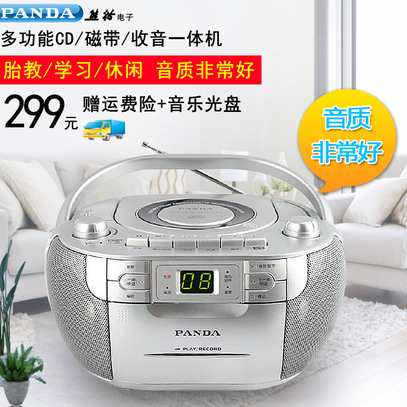 магнитола PANDA SOFTWARE  PANDA/CD-103CD Cd