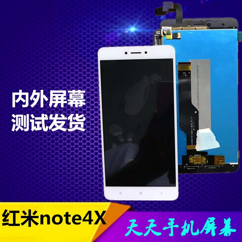 总成红米note4X一体屏幕触摸屏显示屏手写屏液晶屏内外手机小米屏