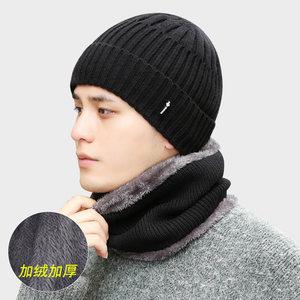 帽子男冬天保暖毛线帽冬季加绒针织帽韩版潮套头帽男加厚青年棉帽