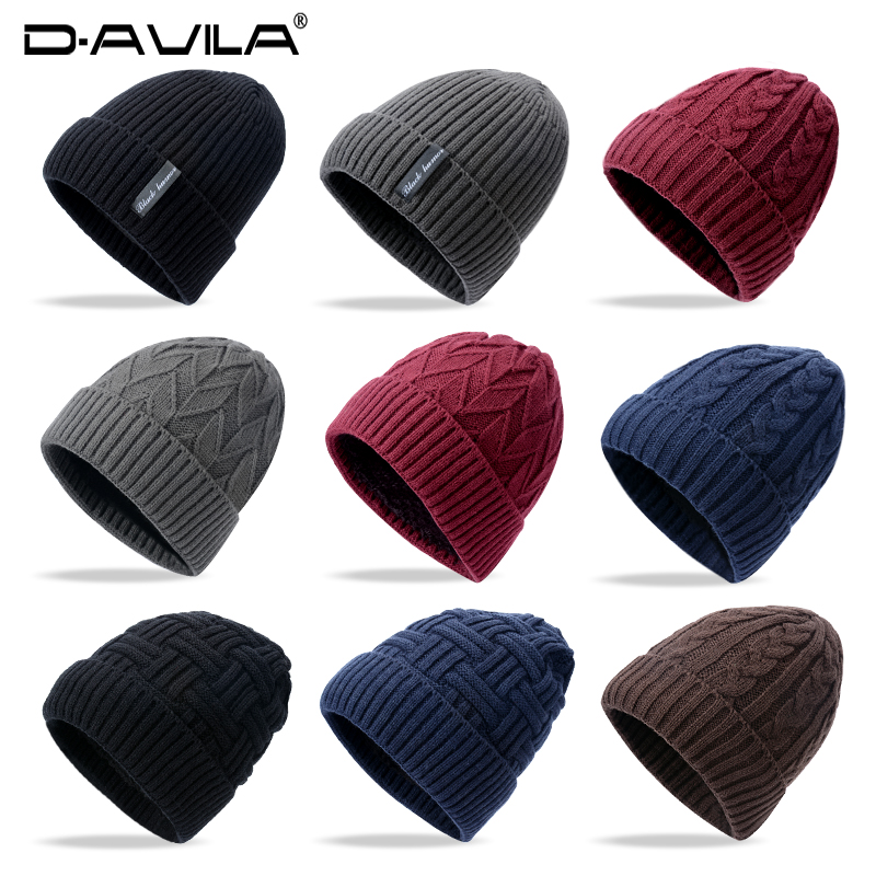 冬季加绒保暖毛线帽保帽