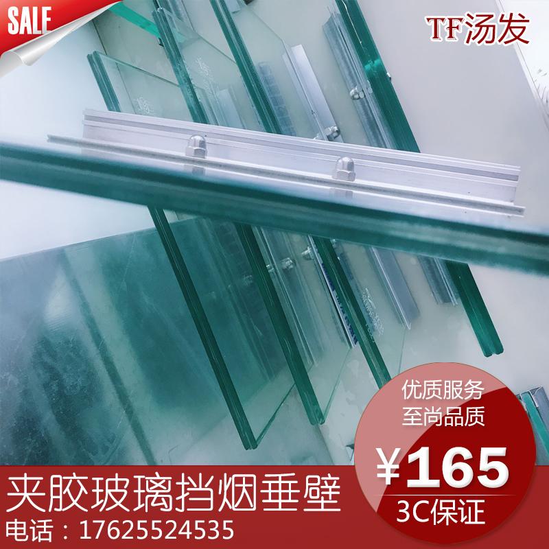 夹胶玻璃挡烟垂壁 双层 12mm 防火钢化玻璃 消防验收标准