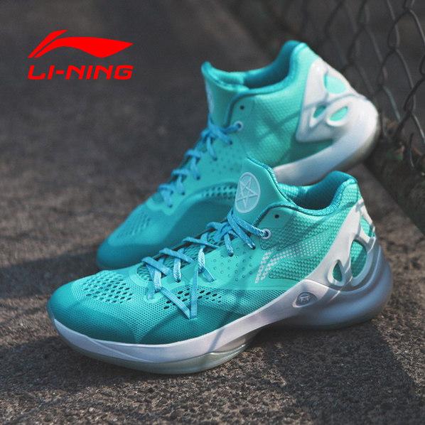 USD 151.26] Li Ning basketball shoes