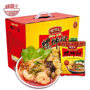 280G*6包广西柳州特产正宗螺蛳粉