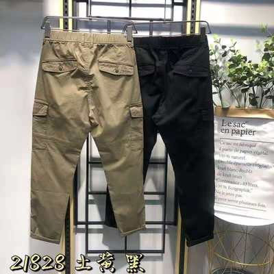 21 summer new Japanese and Korean leisure pants fashion brand sportswear Multi Pocket pants men's 21828