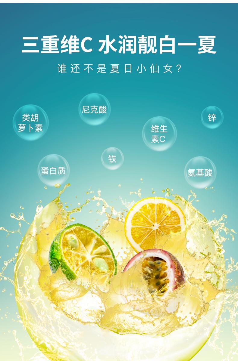 【拍2件】艺福堂金桔柠檬茶200g