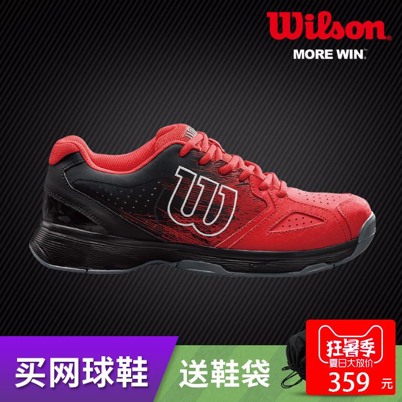 Wilson Weir THẮNG giày tennis chuyên nghiệp giày thể thao Wilson của phụ nữ chịu mài mòn non-slip giày quần vợt