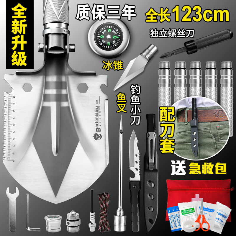 German military version of the original multi-purpose Sapper shovel load outdoor shovel shovel Chinese military engineers manganese steel shovel