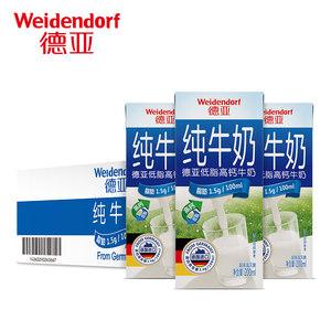 德国原装进口 德亚 低脂高钙纯牛奶 200ml*30盒 主图