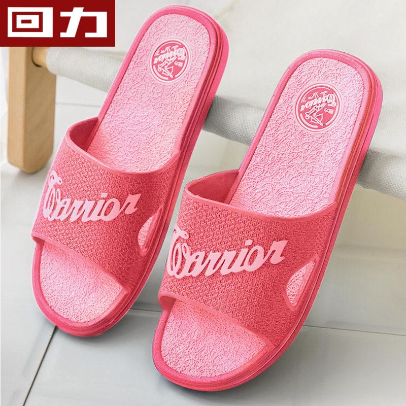 回力凉拖鞋女夏季潮流室内防滑耐磨软底v拖鞋外穿室外凉鞋家用托鞋