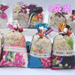 Fragrant bag wardrobe insects anti-mildew fresh-lasting smell bedroom room sachet car lavender