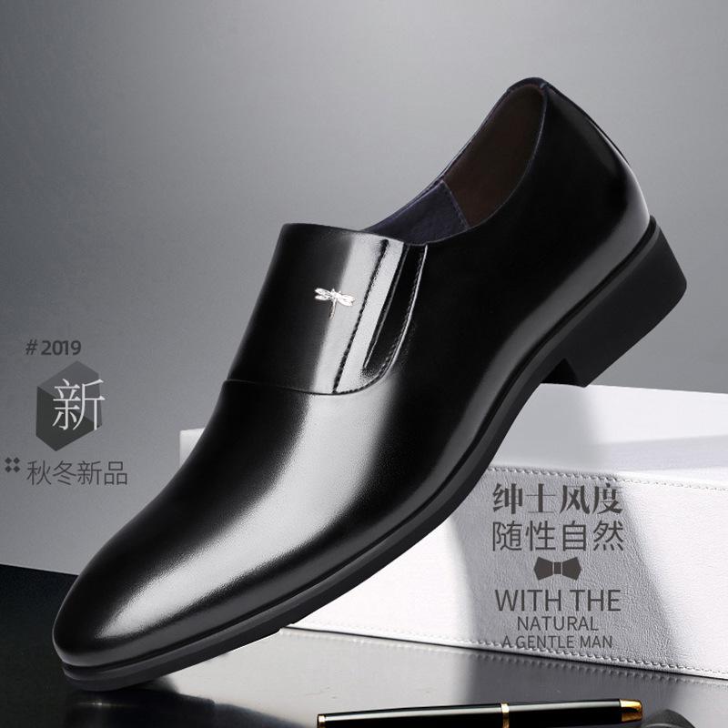 英伦黑色潮鞋子休闲商务正装皮鞋男士尖头